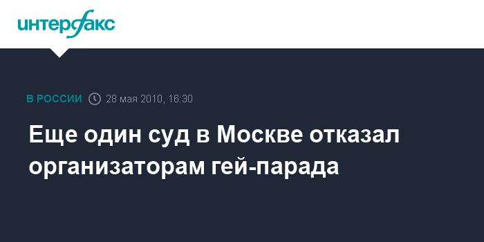 svingeri-onlayn-s-russkim-perevodom