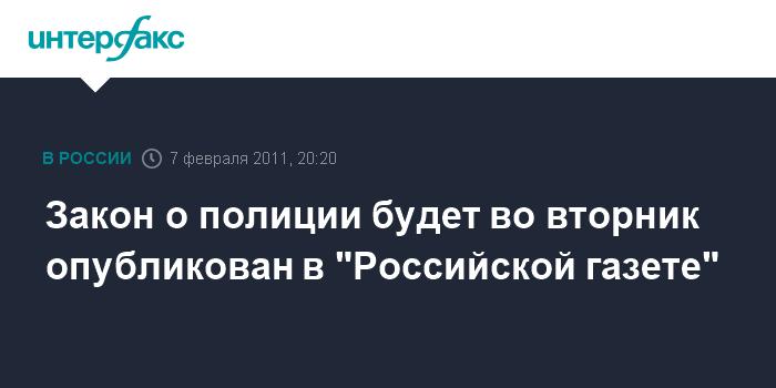 Сегодня в российской газете опубликован материал об этих соревнованиях