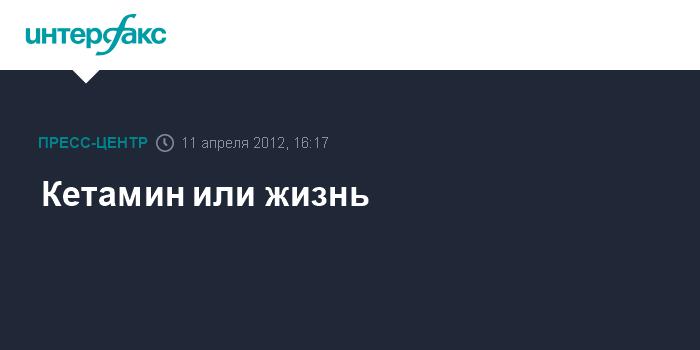 Кетамин Интернет Тверь Ecstasy Прайс Северск