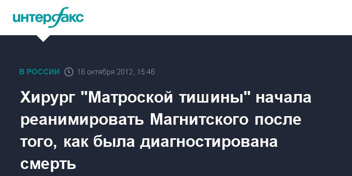 виталий корнилов врач-психиатр фото