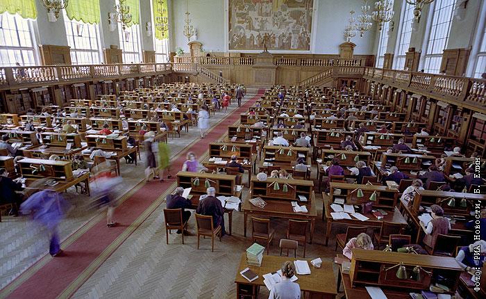 РГБ меняет регламент проверки диссертаций на плагиат
