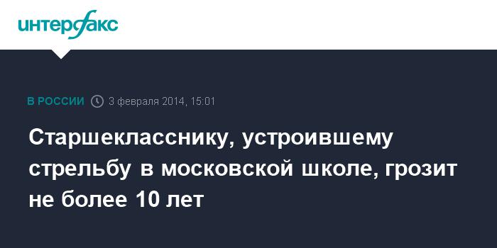 Проработав в Москве более 10 лет  могу ли я расчитывать
