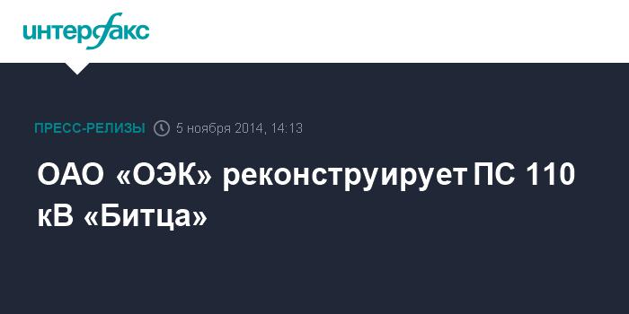 логутов максим викторович оэк фото