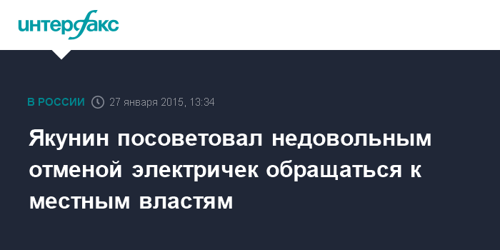https://www.interfax.ru/russia/420375