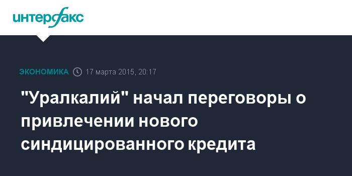Новости оренбурга на орен тв смотреть онлайн вчера