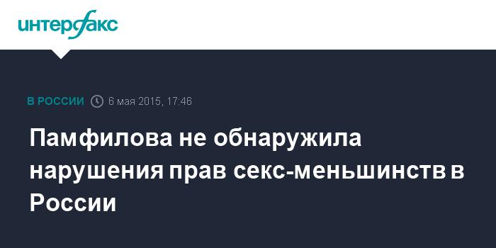 konchayut-v-popu-i-trahayut-dalshe
