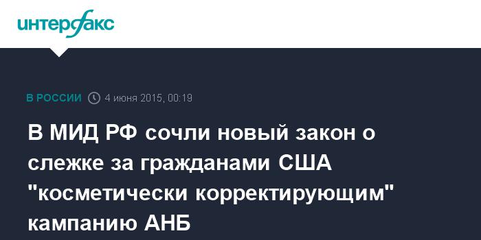 платья могут закон о слежке за гражданами в россии отзыв