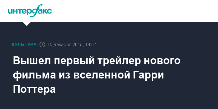 Расписание кинотеатров Воронежа , афиша KINO.RU