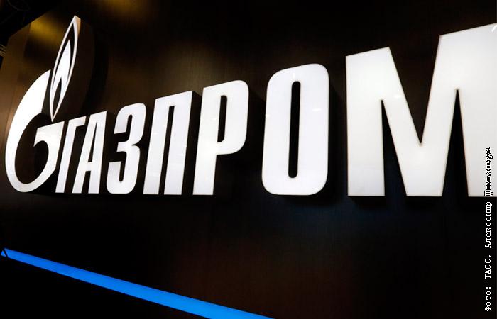 """Глава ФАС добился запрета называть """"Газпром"""" """"национальным достоянием"""""""