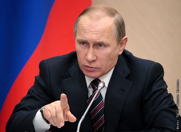 Путин призвал бороться с коррупцией изъятием имущества