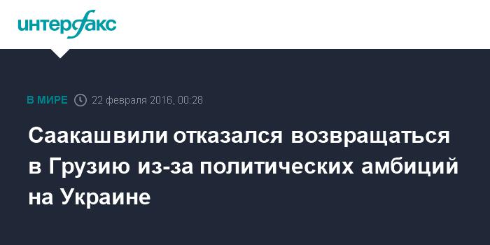 Пугачёвский район новости
