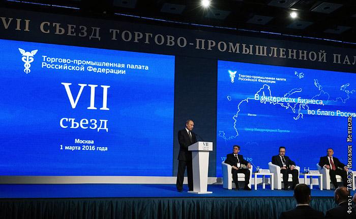 Путин усомнился в целесообразности накачки экономики льготными деньгами