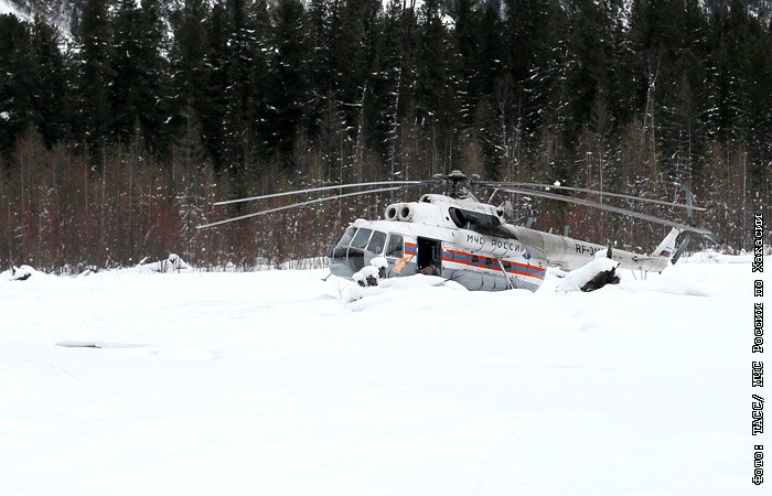 макарова разбился вертолет во владимирской области фото редактора свой
