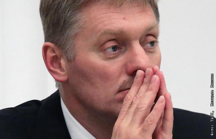 Песков рассказал о готовящейся информационной атаке на Путина