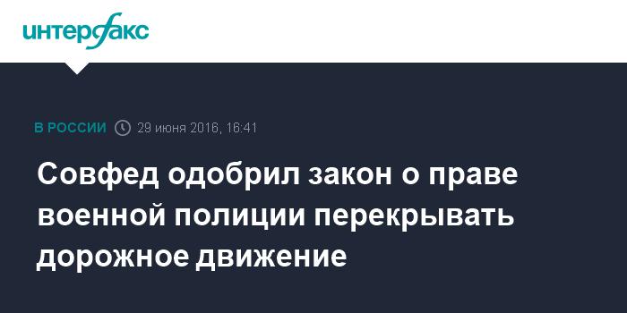 выбрать термобелье закон о запрете имен в россии смену