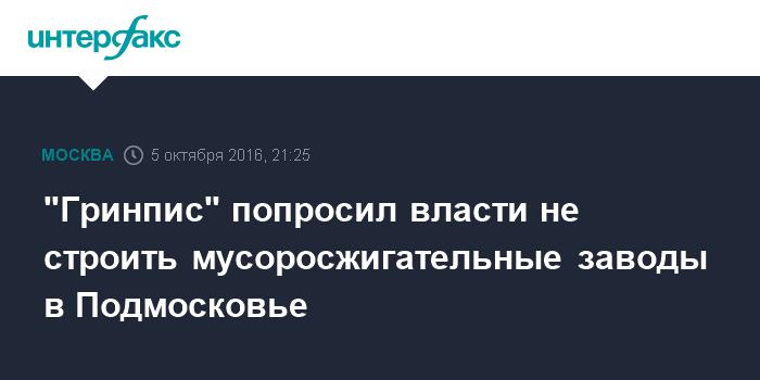 Нижний новгород новости свежие