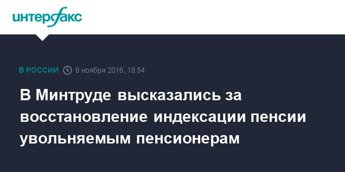 Видео новости происшествия владивосток