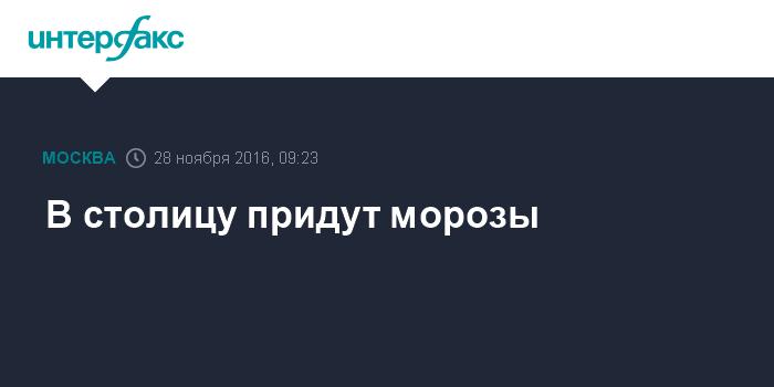 Погода в донецке ростовская обл