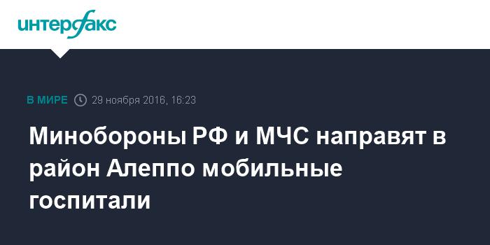 Www новости в украины