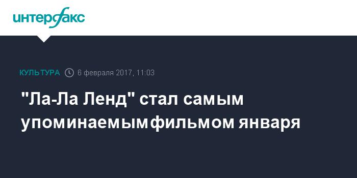 Викинг русский фильм
