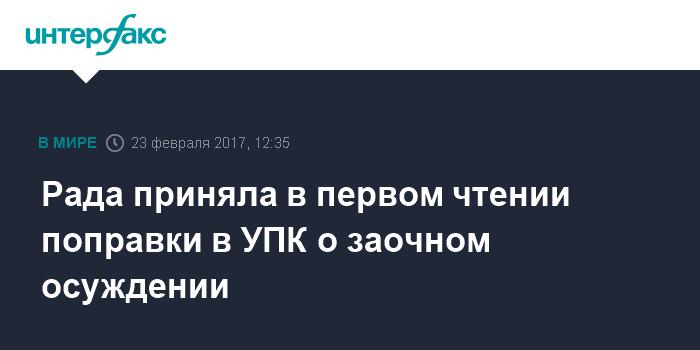 proekt-portnogo-ugolovno-protsessualnogo-kodeksa-ukraini
