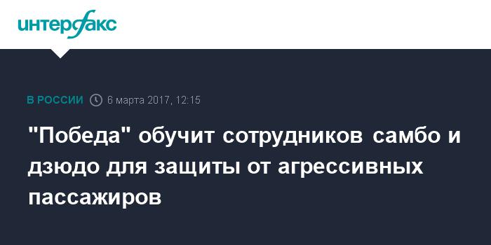 аэропорт ПЛАТОВ Об Аэропорте Новости
