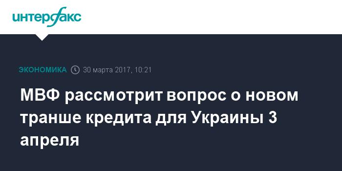 кредит от 21 года украинасайты кредиты онлайн россия