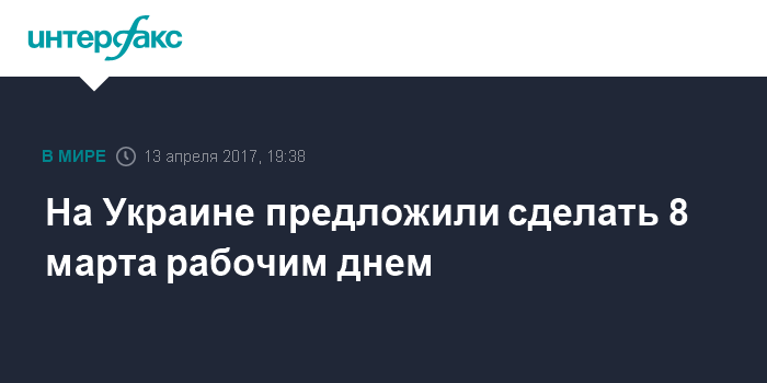 Праздники в январе 2018 года в россии как отдыхаем