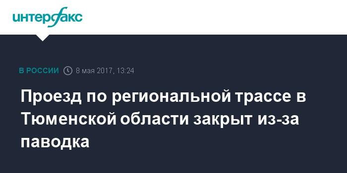 Завод хруничева последние новости 2017