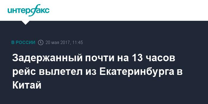 Екатеринбург расписание поездов и электричек