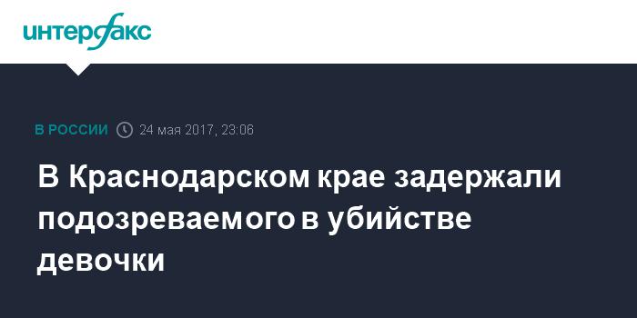 Новости украины на сегодня 2016 год