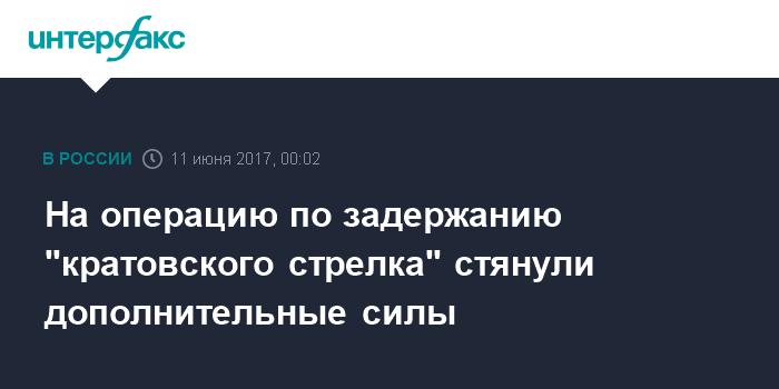 http://www.interfax.ru/aspimg/566150.png