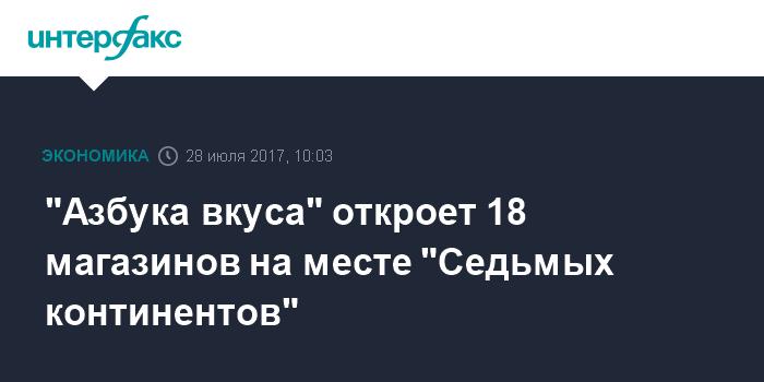 Новости максатихи и района тверской области