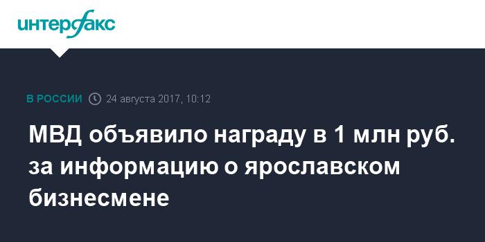 лагунин алексей вячеславович ярославль фото