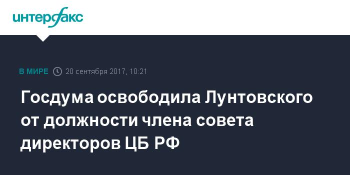любую Закон о гендерном равенстве в россии был представителем