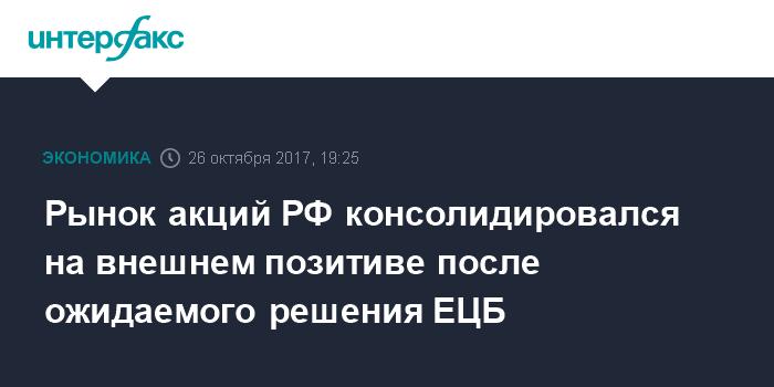 белье акции мечела растут 4 день подряд JaktФинский производитель охотничей