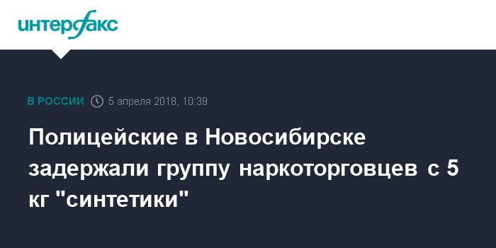 Синтетика Сайт Железнодорожный Спиды Без кидалова Комсомольск-на-Амуре