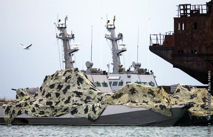 Los marineros ucranianos no se dieron cuenta de que están violando la frontera de la Federación Rusa - Interfax