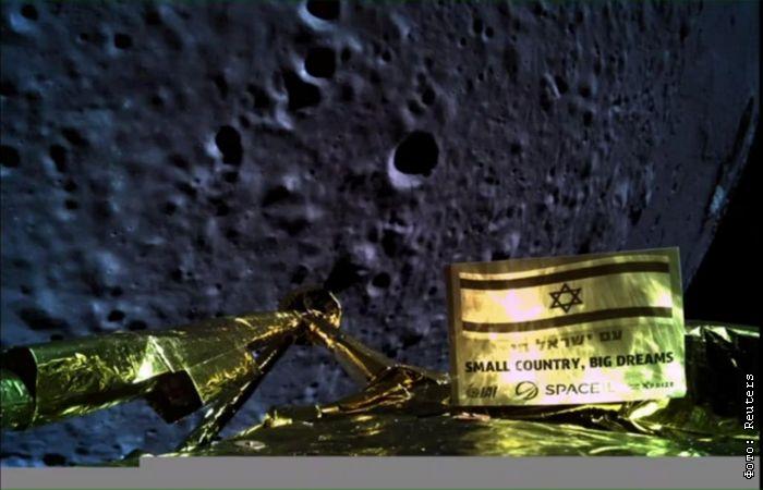 Израильский космический зонд потерпел аварию при посадке на Луну