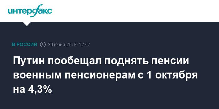 Голикова прокомментировала изменение порядка индексации пенсий