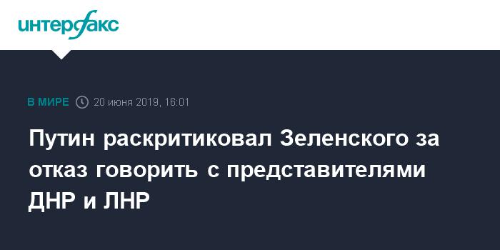 Решение В.Путина выдавать паспорта жителям Донбасса высмеяли карикатурой
