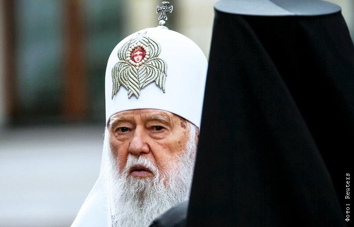 """""""Новая церковь"""" Украины наказала священников, поддержавших Филарета"""