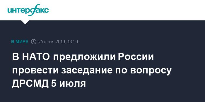 Безответственный болтун: в РФ отреагировали на предупреждения генсека НАТО