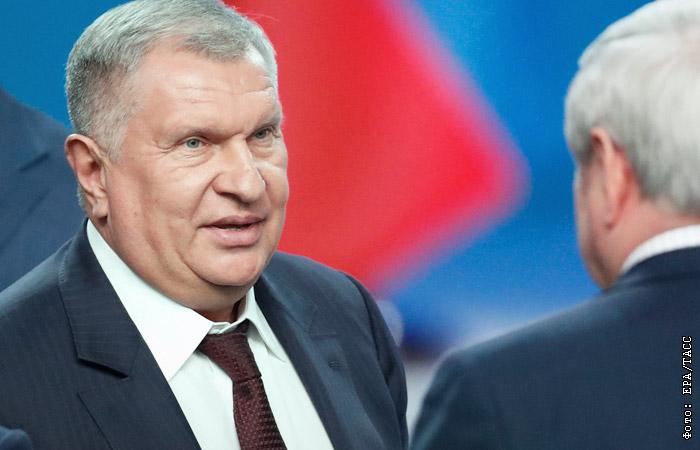 Голикова: На предложенные Путиным в послании соцльготы в 2019 г потребуется 80 млрд руб