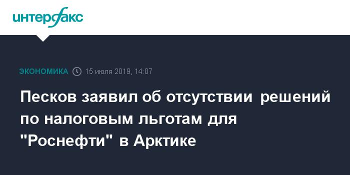 Профессор Андрей Нечаев: Миллиардов мало. Хотим триллионы!
