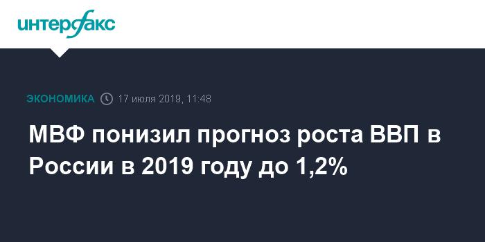 МЭР: инфляция в марте-апреле 2015 года составит 17%