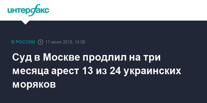 """""""Ганьба! Брехня!"""": выступление Порошенко в Раде превратилась в клоунаду"""