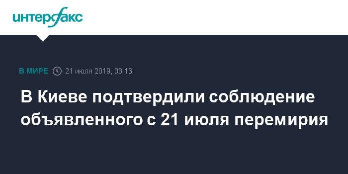 По факту гибели мирного жителя во время обстрела Красногоровки открыто уголовное производство - полиция