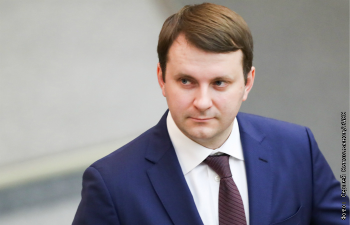 Россияне могут потерять возможность оплачивать свои кредиты в 2021 году
