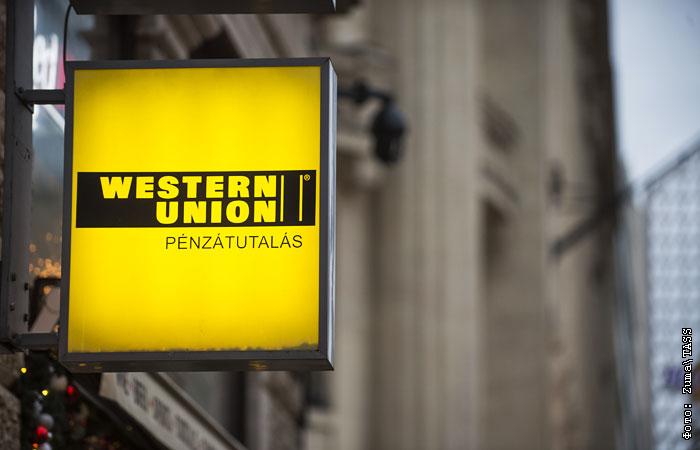 Western Union ограничила переводы из России
